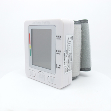 Wirst Digital Voice Blood Pressure Monitor